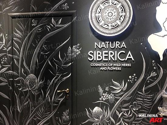 Роспись стен в магазине Siberica