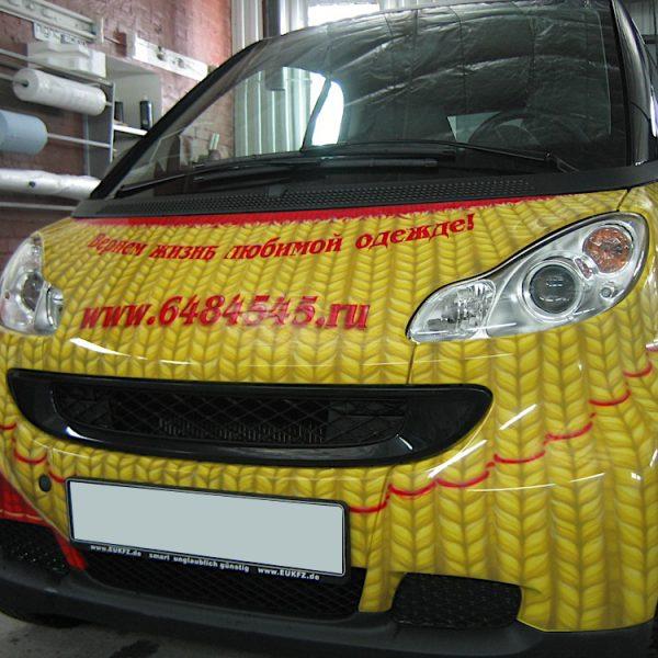 Рекламная роспись автомобиля Smart