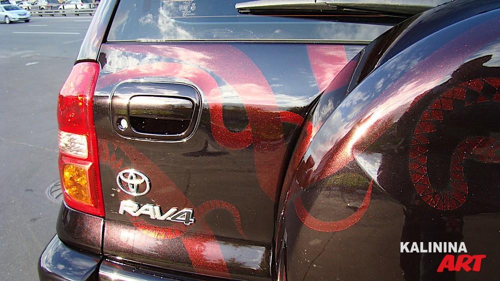 Аэрография на Toyota RAV4