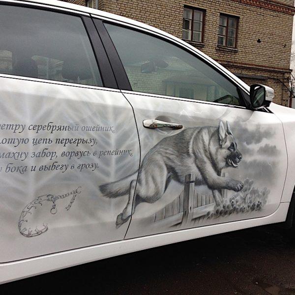 Аэрография на дверях Nissan - собака